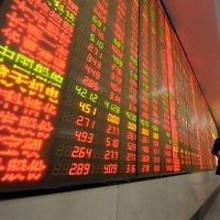 Azijos rinka
