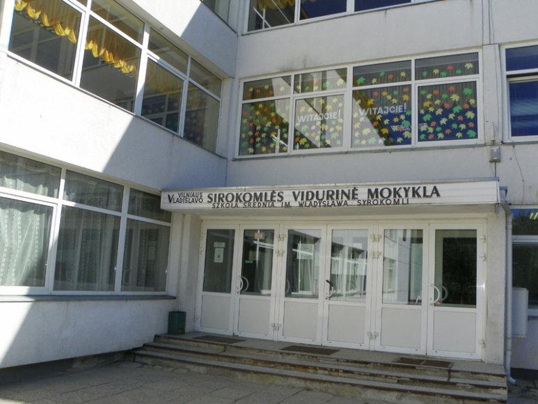 Vilniaus Vladislavo Sirokomlės vidurinė mokykla