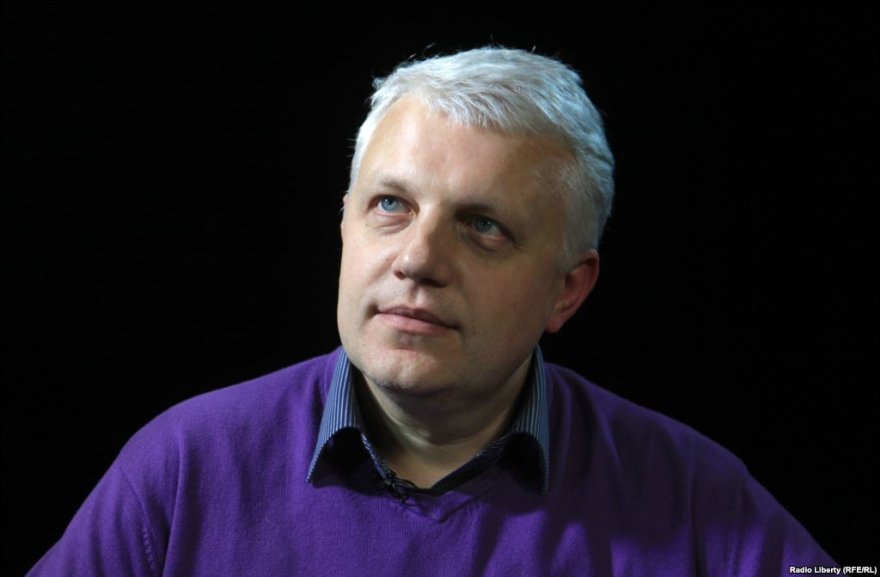 Pavelas Šeremetas
