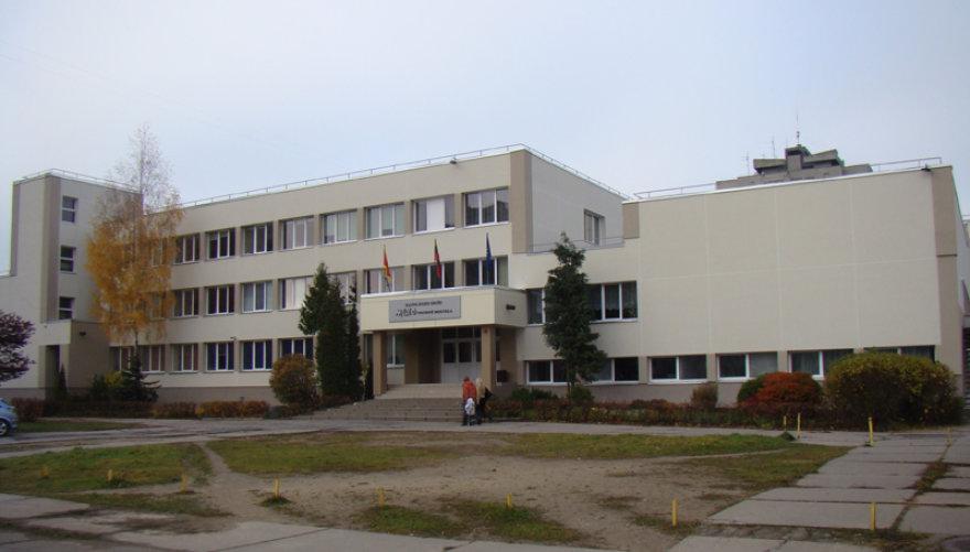 J. Grušo mokykla