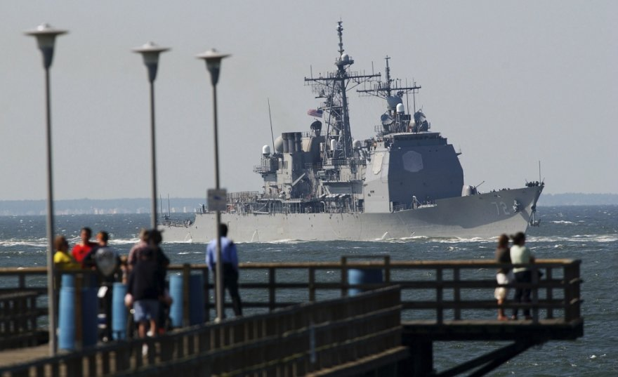 JAV karo laivas USS Vella Gulf