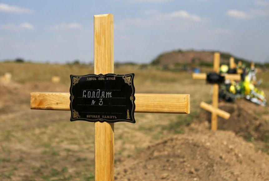 Teroristų kapai