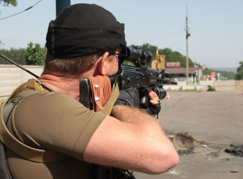 Ukrainos karys