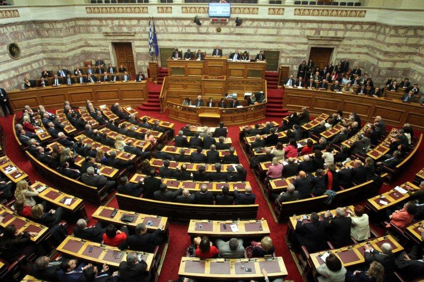 Graikijos parlamentas