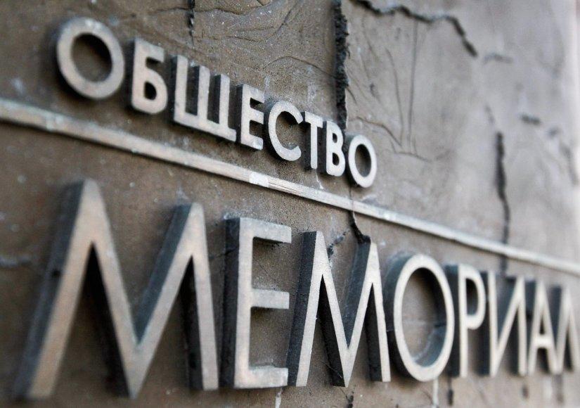 """Organizacijos """"Memorial"""" iškaba Maskvoje"""