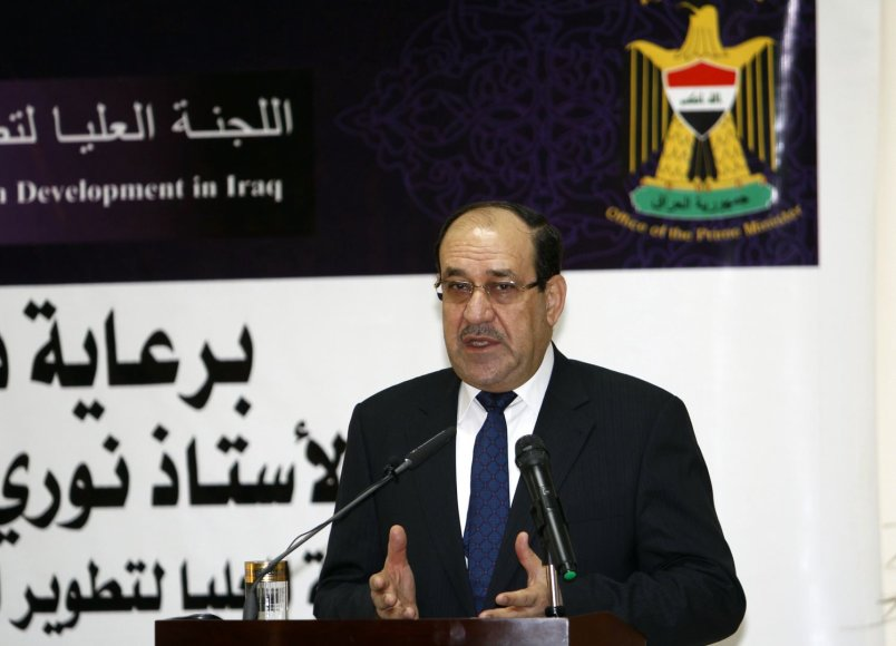 Nouris al Malikis