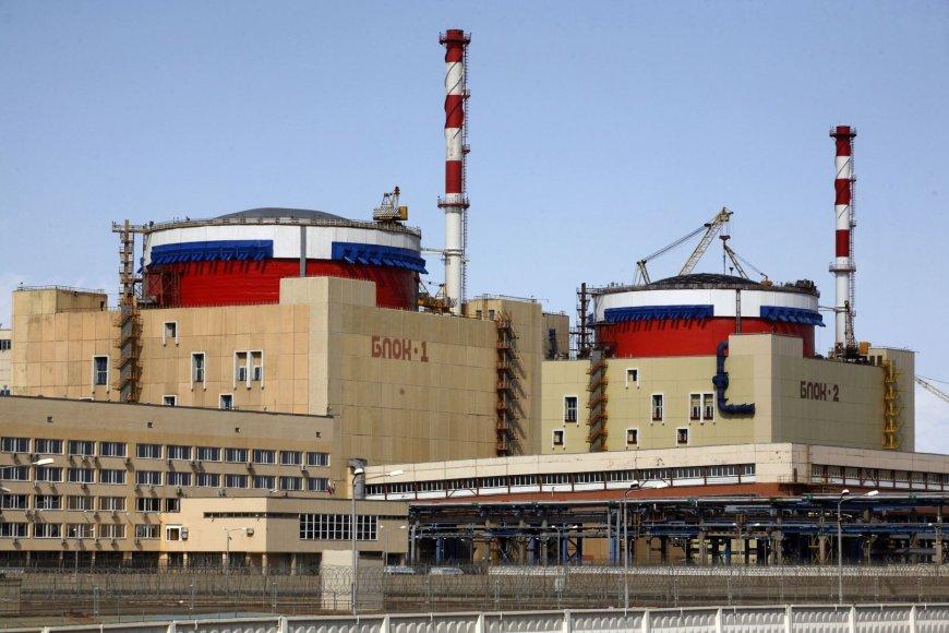 Rostovo atominė elektrinė