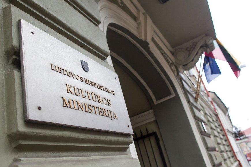 Kultūros ministerija