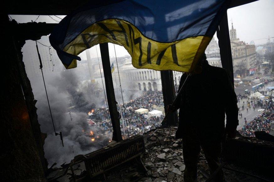 Neramumai Kijeve
