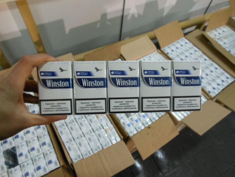 Sulaikyta cigarečių kontrabanda