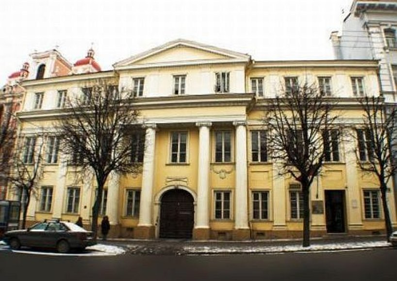 Juozo Tallat-Kelpšos konservatorija