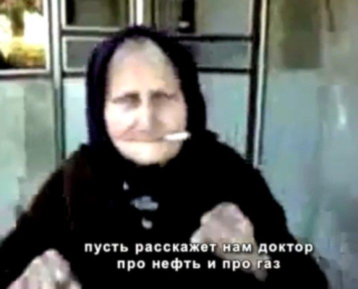 Kadras iš satyrinės dainos apie Vladimirą Putiną
