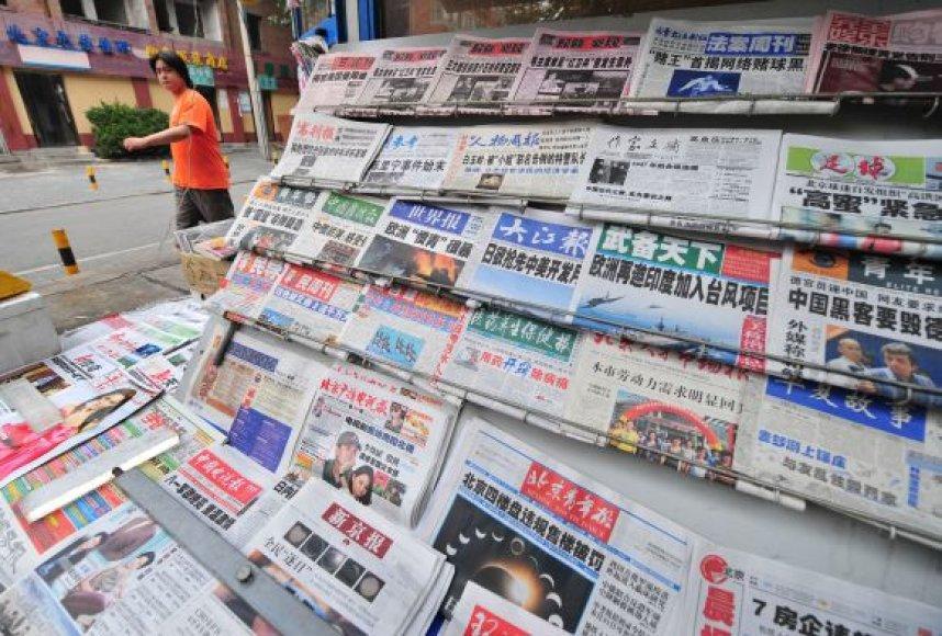 Kinijos laikraščiai