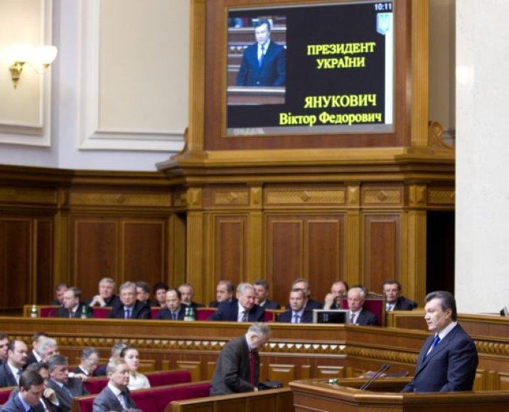 Viktoras Janukovyčius Aukščiausioje Radoje