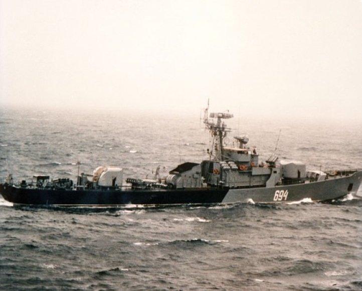 Sirijos karinio jūrų laivyno fregata