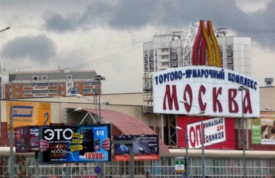 "Prekybos centras ""Moskva"""