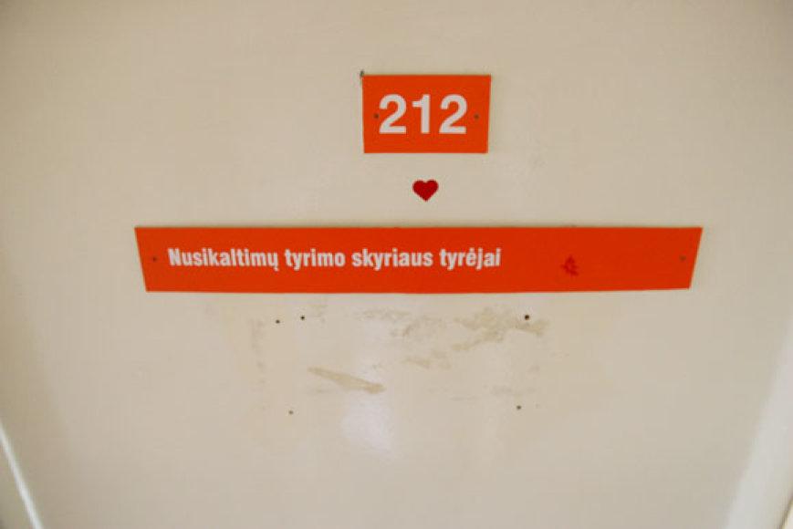 Romos Katinienės kabineto, kuriame aptikta pasiklausymo įranga, durys