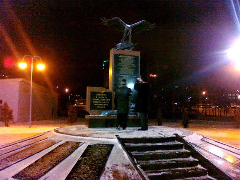 Paminklas KGB smogikams Maskvoje