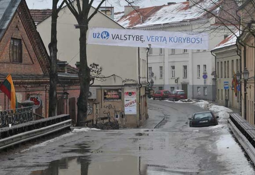 Rytas Vilniuje
