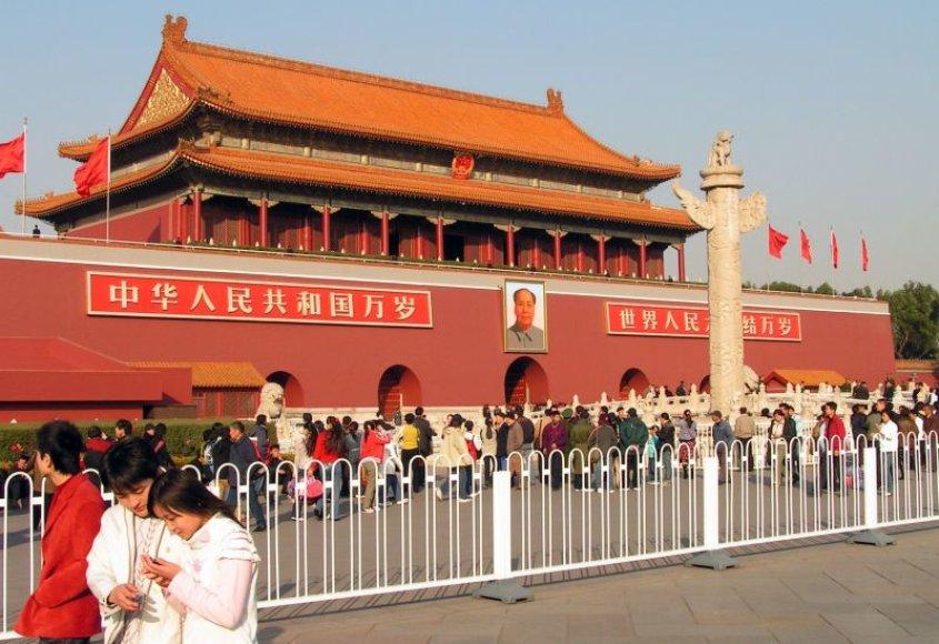Olimpinės žaidynės šįmet vyko Kinijoje.