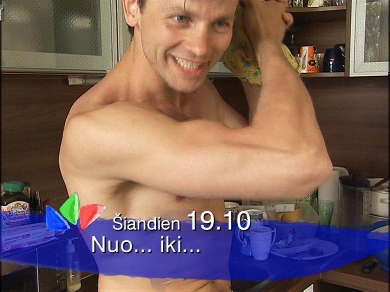 Nerijus Juška
