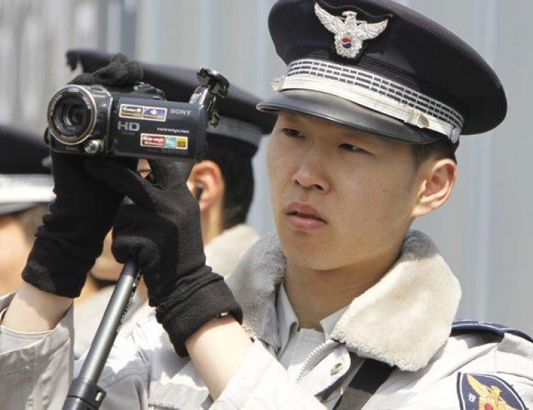 Pietų Korėjos pareigūnas