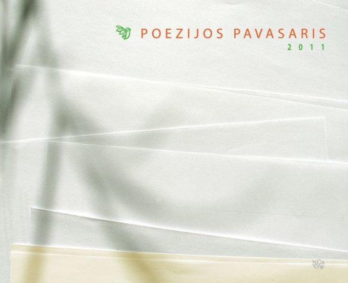 """Almanachas """"Poezijos pavasaris"""""""