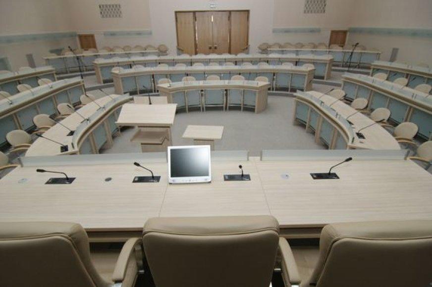 Savivaldybės salė