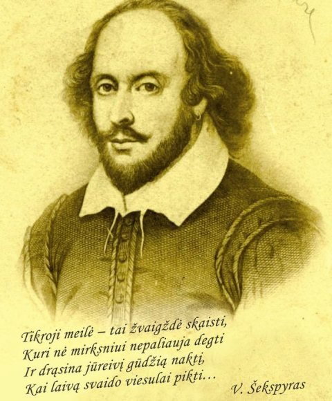 Viljamas Šekspyras