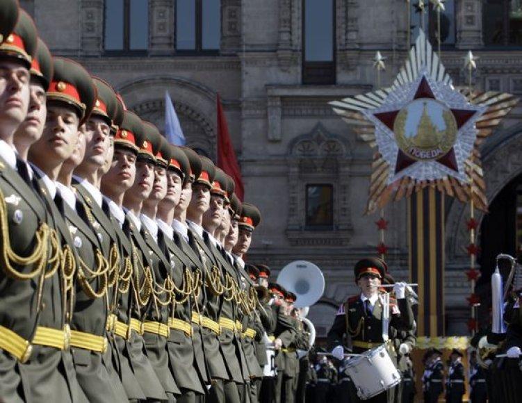 Rusijos karių paradas Maskvos Raudonojoje aikštėje
