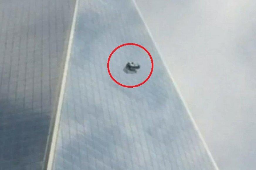 WTC dangoraižis