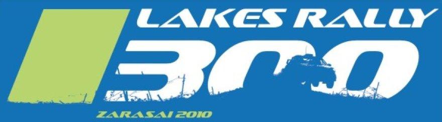 """Ralio """"300 lakes rally"""" logotipas"""