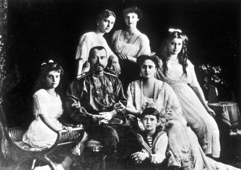 Rusijos imperatorius Nikolajus II ir jo šeima