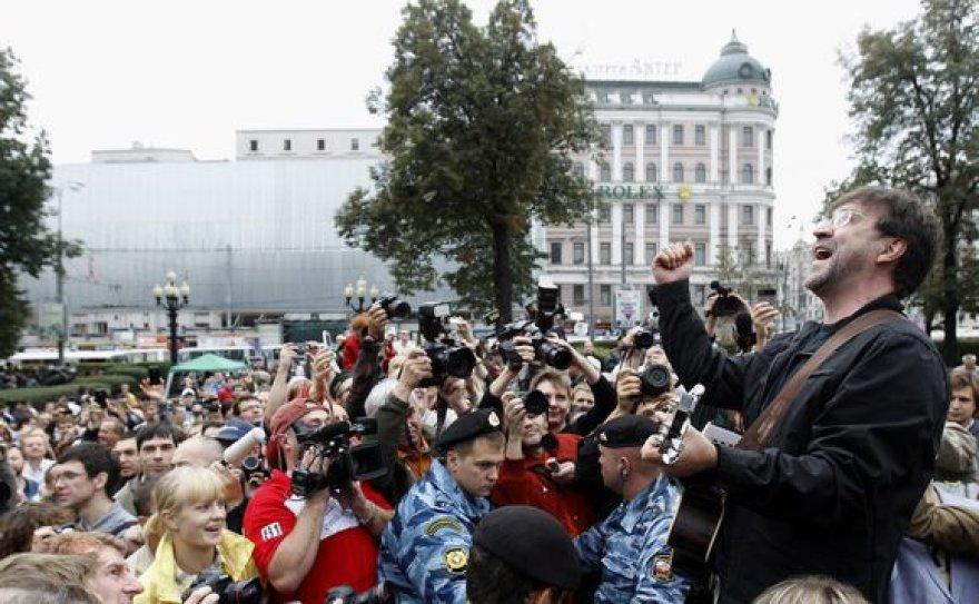Koncertas Maskvoje