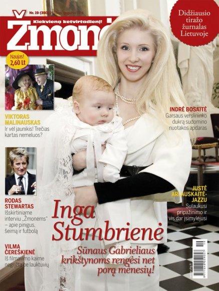 Inga Stumbrienė