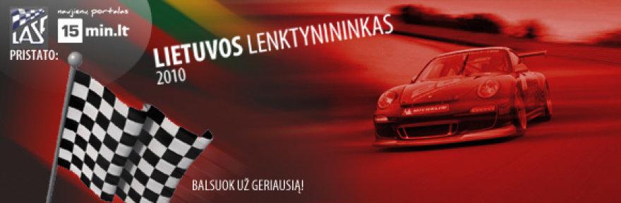 Lietuvos Lenktynininkas 2010