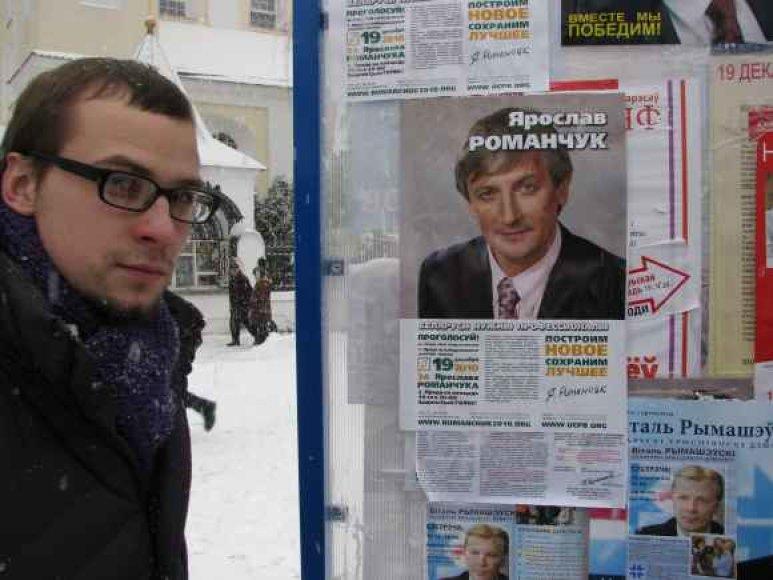 Vietos universitete politologiją studijuojantis Aliaksandras Baltarusijos prezidento rinkimuose balsuos už Jungtinės piliečių partijos kandidatą į prezidentus Jaroslavą Romančiuką.
