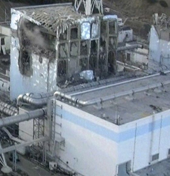 Ketvirtasis Fukušimos-1 atominės elektrinės blokas