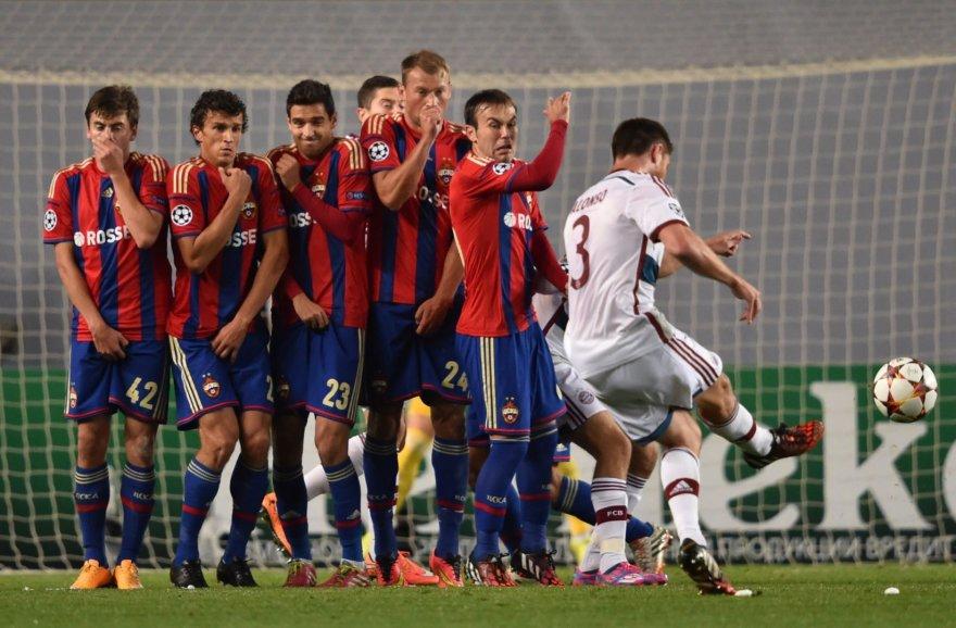 """CSKA – """"Bayern"""""""