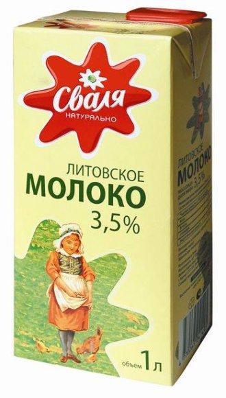 Lietuviškas pienas