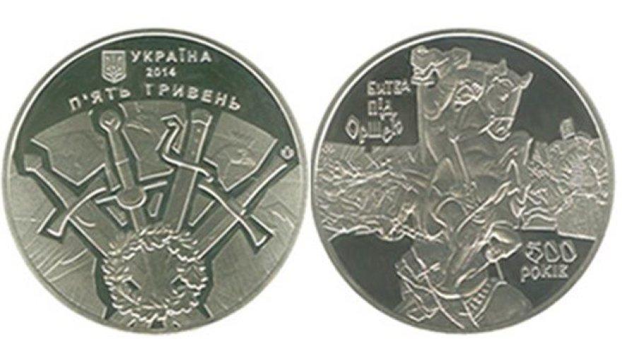 Penkių grivinų moneta, skirta Oršos mūšio 500-mečiui