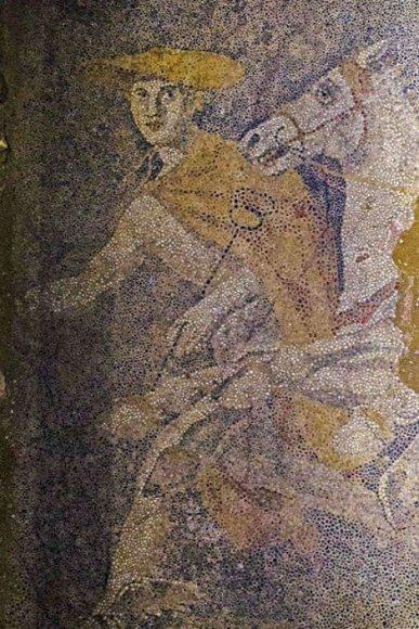Persefonės mozaika
