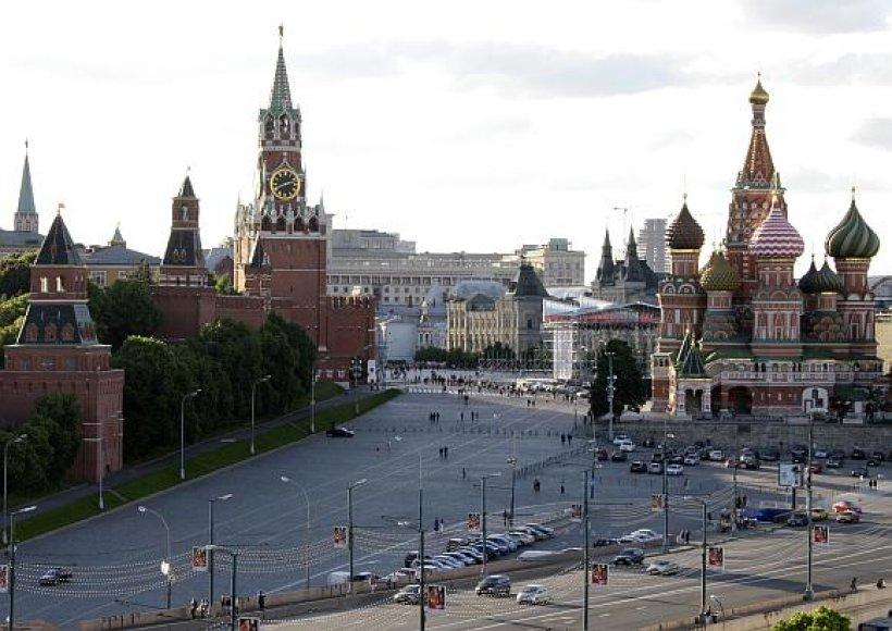 Maskva, Kremlius