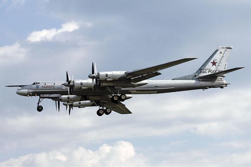 """Turbosraigtinis strateginis bombonešis """"Tu-95"""""""