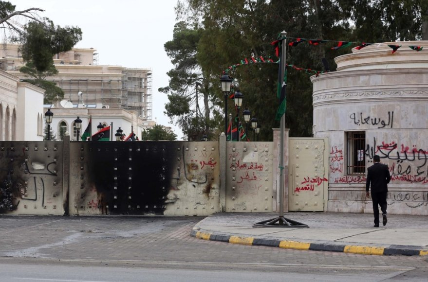 Libijos Visuotinis nacionalinis kongresas