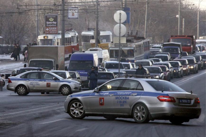 Maskvos milicija