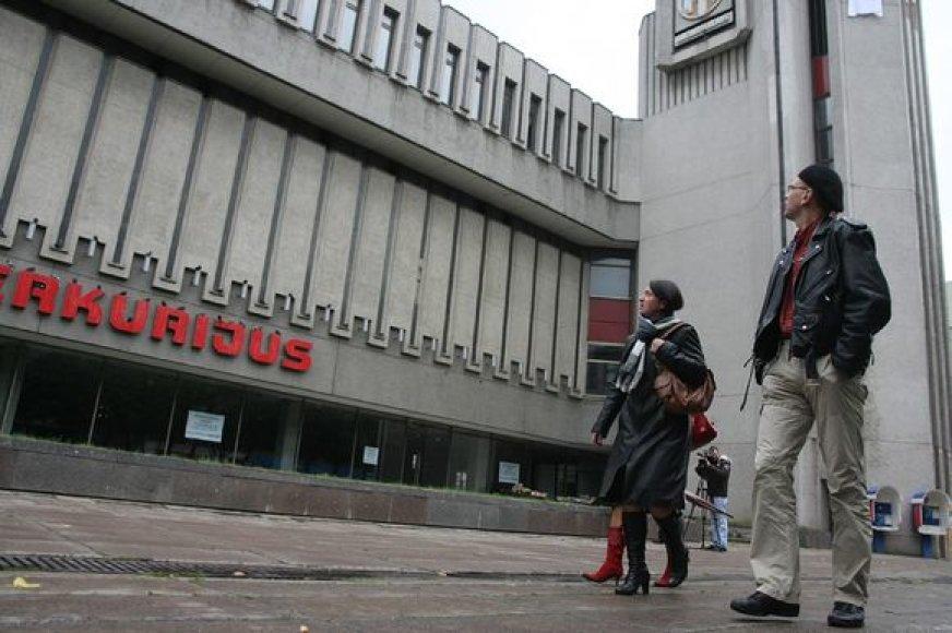 """""""Merkurijus"""" –  sovietinių laikų pastatas, kuriame kadaise buvo parduotuvė."""
