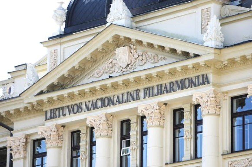 Nacionalinė filharmonija.