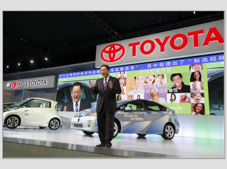 """Toyota Motor"""
