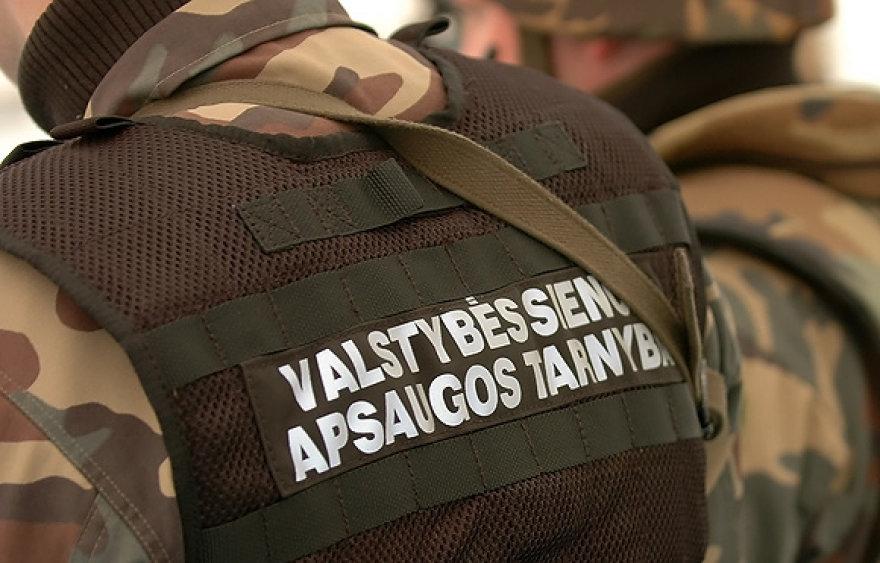 Valstybės sienos apsaugos tarnyba